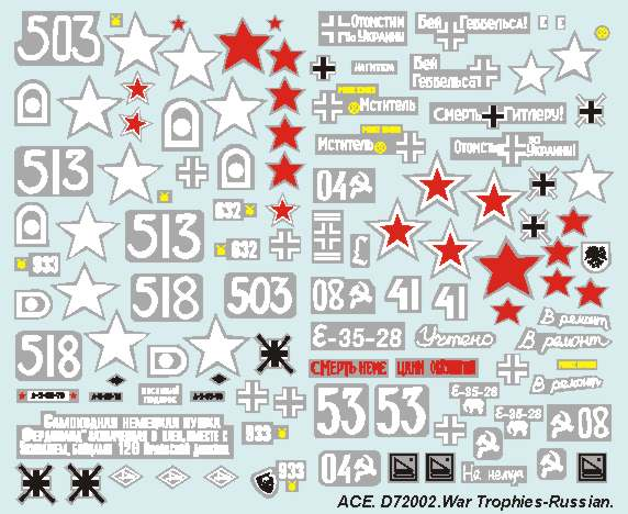 Ace Decal War Trophies Russian